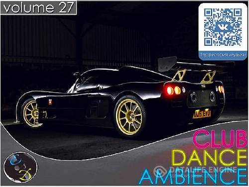 Club Dance Ambience vol.27 (2015)