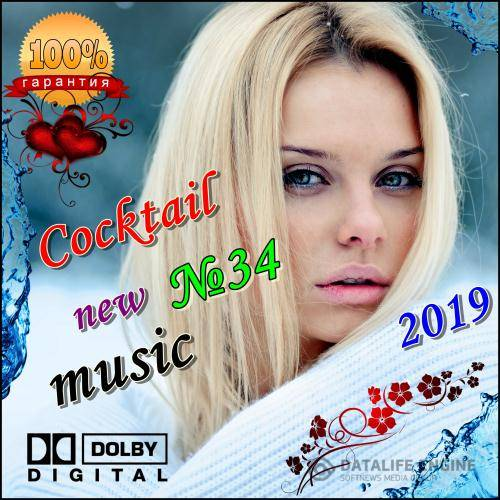 Cocktail new music №34 (2019)